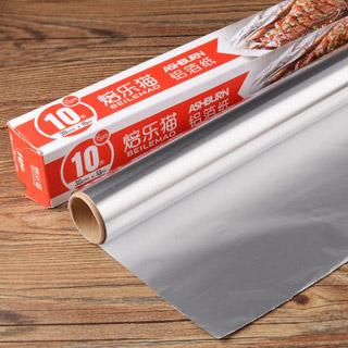 锡纸烧烤纸加厚锡箔纸10米