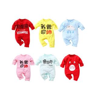 纯棉秋装长袖婴儿连体衣