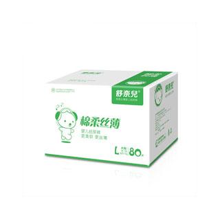 新生儿纸尿裤L80片