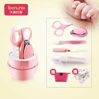 新生儿婴儿指甲剪套装