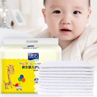 德佑新生婴儿隔尿垫护理垫