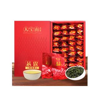 大宝山安溪铁观音茶叶250g
