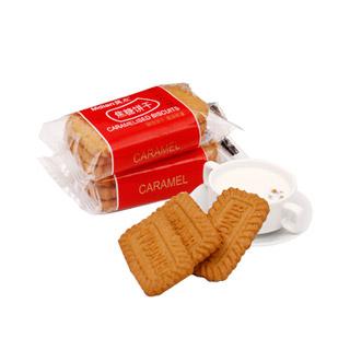 莫点焦糖饼干批发750g