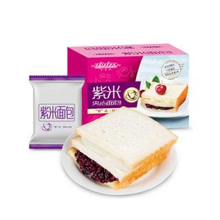 艾菲勒紫米面包1100g