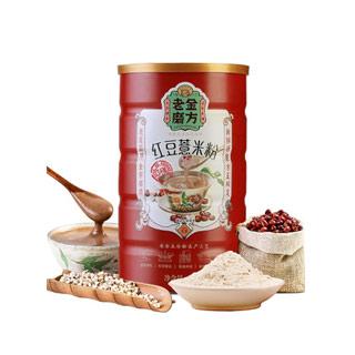 老金磨方红豆薏米粉500g