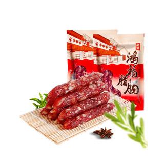 荣业广式腊肠250g*2包