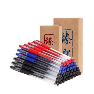 中性笔0.5mm水笔24支装