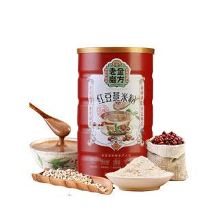 老金磨方现磨红豆薏米粉