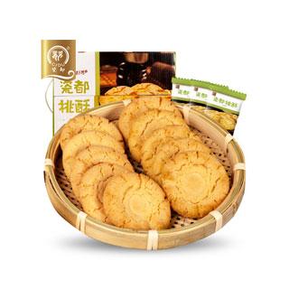 瓷都桃酥饼干500g