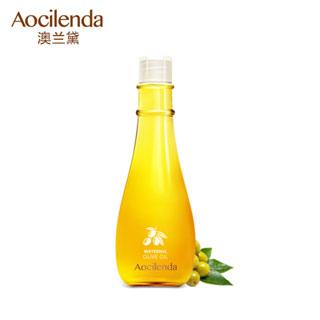澳兰黛孕妇专用橄榄油