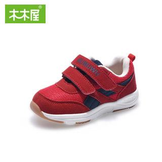 木木屋儿童机能鞋加绒