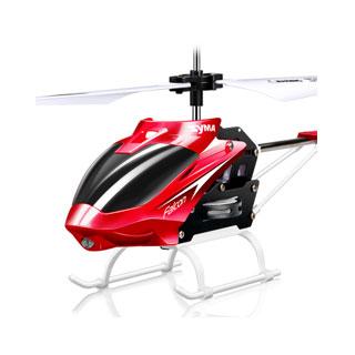 遥控飞机玩具直飞升机