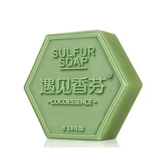 香港硫磺祛痘马油香皂