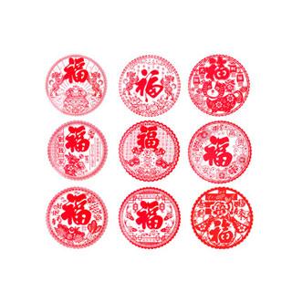 春节福字门贴窗花40片