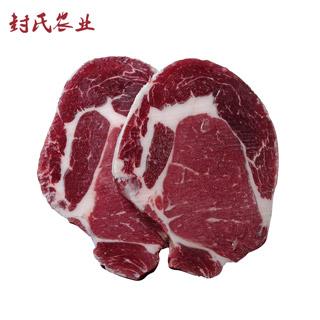 澳洲原切牛排眼肉900g