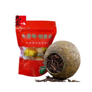 新会小青柑普洱茶3粒装
