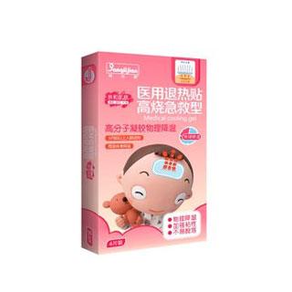 婴幼儿成人退热贴8贴