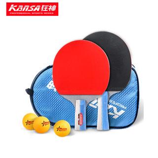 狂神乒乓球拍2只+拍包+3球