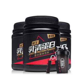 可生乳清蛋白质粉450g