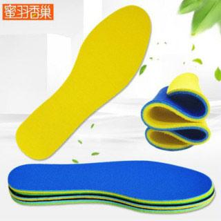 8双装运动鞋垫吸汗透气