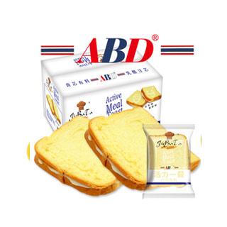 吐司面包三明治1000g