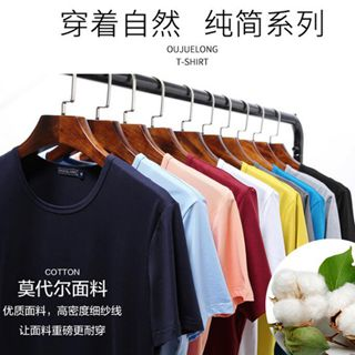 圆领净色纯T恤