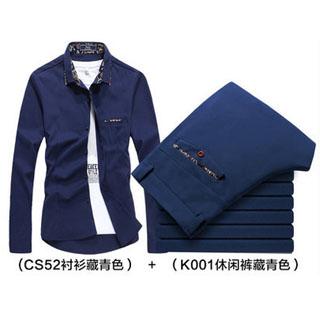 男士衬衫休闲裤 2件套