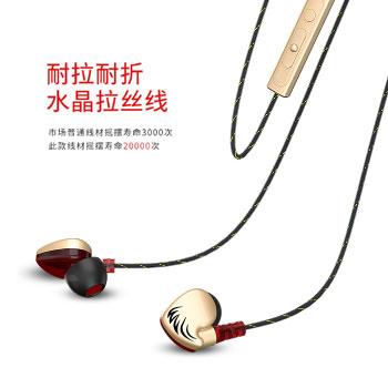 宾博D3重低音线控耳机