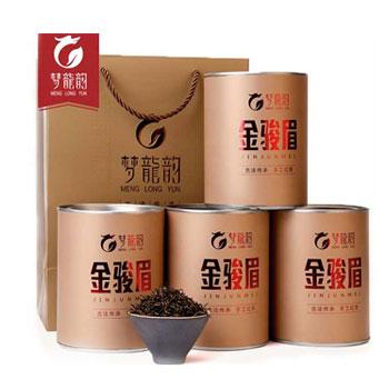 金骏眉特级茶叶125g