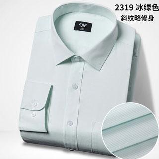 MJX保暖白衬衫职业长袖衬衣