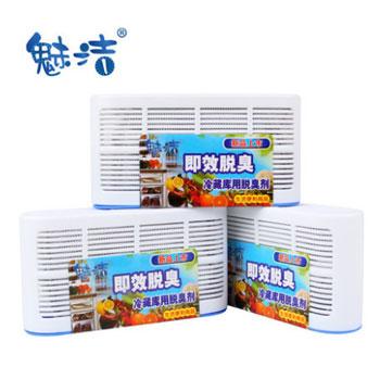 冰箱除味剂除臭剂3盒装