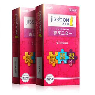 杰士邦避孕套持久零感超薄安全套12只