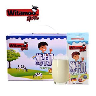 维牧进口纯牛奶200mlx24盒