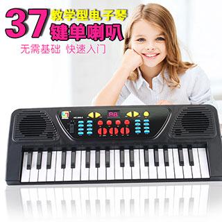 儿童电子琴玩具带话筒