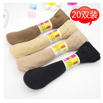 超实惠装20双女士夏季丝袜