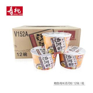 寿桃鲍鱼鸡味汤河粉80g x12碗