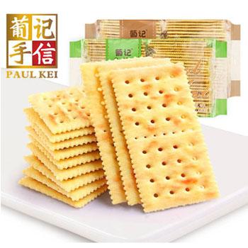葡记苏打饼干480g 原味酵母香葱咸味