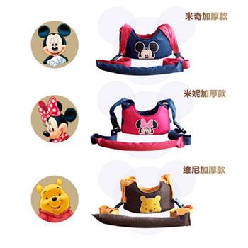 迪士尼婴儿学步带