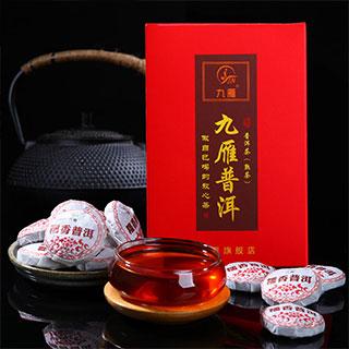 九雁云南普洱茶熟茶叶糯米香小沱茶