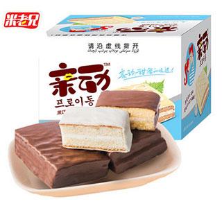 米老兄黑白色经典牛奶夹心巧克力蛋糕600g