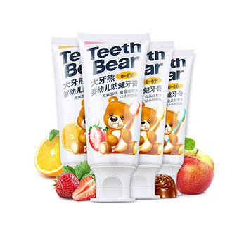 新西兰进口可吞咽食用儿童牙膏