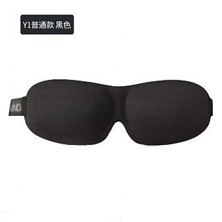 美国微氧男女睡眠3D遮光眼罩