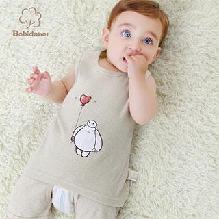 0-3个月纯棉打底彩棉女宝宝背心