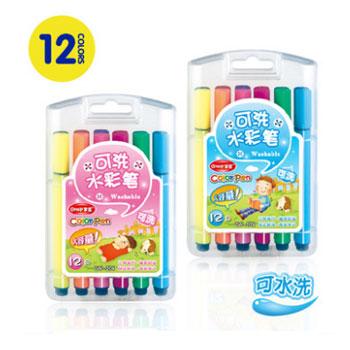 儿童水彩笔套装 可水洗