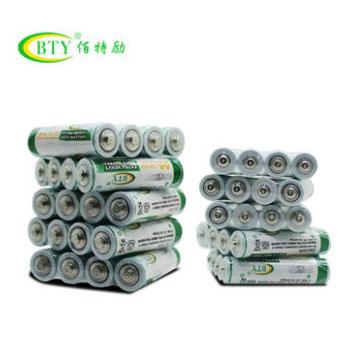 20节5号/7号环保碳性干电池