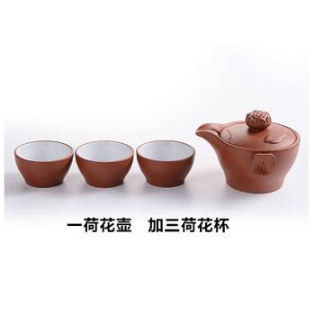 潮州功夫茶具旅行套装