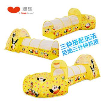 澳乐功夫熊猫儿童帐篷游戏屋