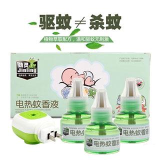 劲灵电热蚊香液3瓶套装送加热器