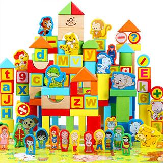 【巧之木】男女孩益智儿童积木玩具200粒