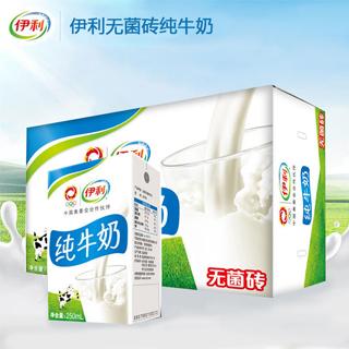 【补贴券】伊利 纯牛奶250ml*16/盒装整箱